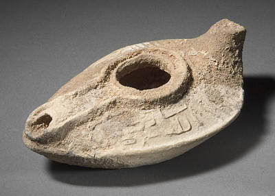 Syrian Oil Lamp, 8th Century Art Print by Los Angeles County Museum