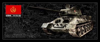 Photograph - T-34 Soviet Tank Bk Bg by Weston Westmoreland