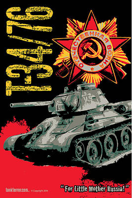 T34/76 Russian Tank Print by Philip Arena
