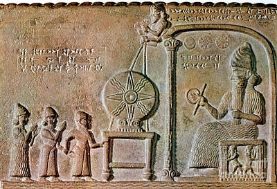 Low Relief Photograph - Tablet Of Shamash, 9th Century Bc by Science Source