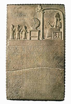 Babylonian Photograph - Tablet Of Shamash. Beg. 9th C. Bc. The by Everett