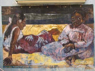 Taboga History Painting Art Print