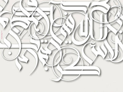 Digital Art - Tabyyeed-white Lettering by Mamoun Sakkal
