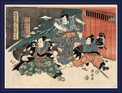 Taibi, Epilogue Of The Chushingura. Between 1815 And 1818 Art Print