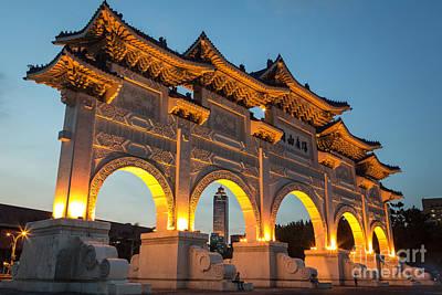 Taipei Chiang Kai-shek Memorial Art Print