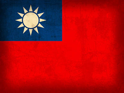 Nations Mixed Media - Taiwan Flag Vintage Distressed Finish by Design Turnpike