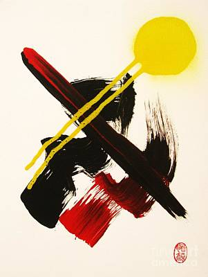 Painting - Taiyo Furea by Roberto Prusso