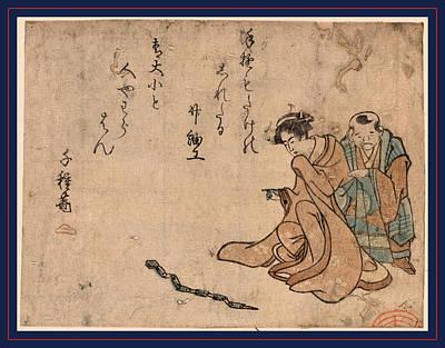 Takezaiku No Hebi Art Print