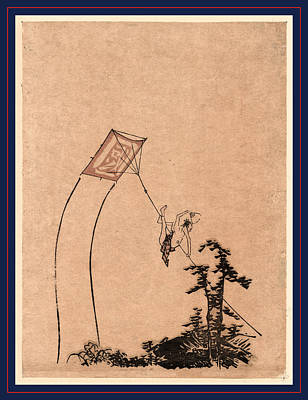 Kite Drawing - Tako Ni Noboru Otoko by Japanese School