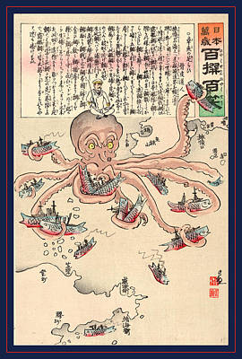 Tako No Asirai, Octopus Treading. 1904., 1 Print  Woodcut Art Print by Kobayashi, Kiyochika (1847-1915), Japanese