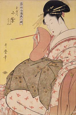 Portrait Woodblock Painting - Tamaya Uchi Komurasaki, Kochô, Haruji = Komurasaki by Artokoloro
