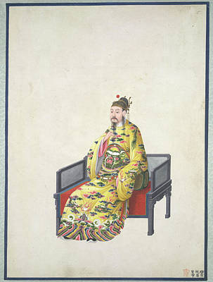 Tang Photograph - Tang Emperor by British Library