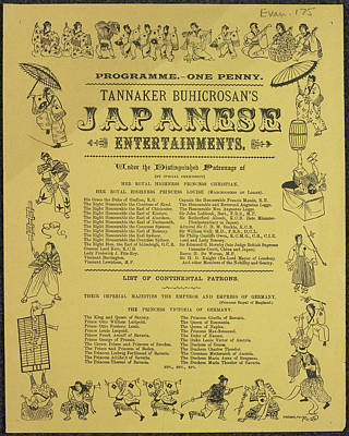 Miscellaneous Photograph - Tannaker Buhicrosan's Japanese Entertainm by British Library