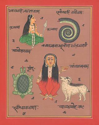Tantrik Art Painting - Tantra Yantra Artwork Miniature Painting India Vedic Artwork Goddess Santoshi Ma by A K Mundhra