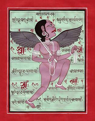 Tantra Drawing - Tantra Yantra Miniature Painting Artwork Tantric Tantrik  by A K Mundhra