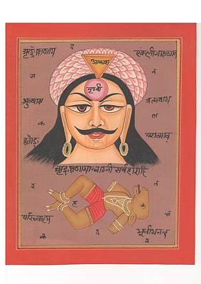 Tantrik Art Painting - Tantrik Tantric Yantratantra Artwork Asian Earth Mysterious Paper Painting by Richa  Maheshwari