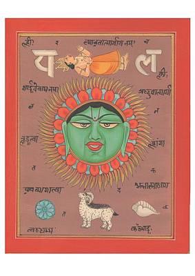 Tantrik Art Painting - Tantrik Tantric Yantratantra Artwork Asian Hindu Surya Sun Paper Painting by Richa  Maheshwari