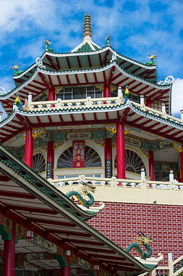 Photograph - Taoist Temple Cebu Philippines by Avian Resources