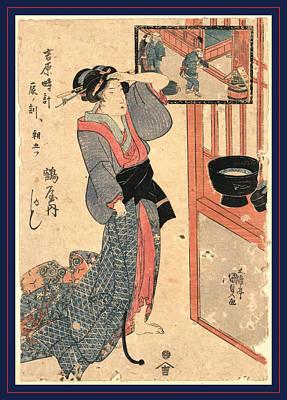 Tsuru Drawing - Tatsu No Koku Asa Itsustsu Tsuruya Uchi Kashiku by Utagawa, Toyokuni (1769-1825), Japanese