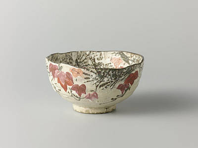 Maple Leaf Art Drawing - Tea Bowl With A Backdrop Of Pine, Maple Leaves And Snow by Quint Lox