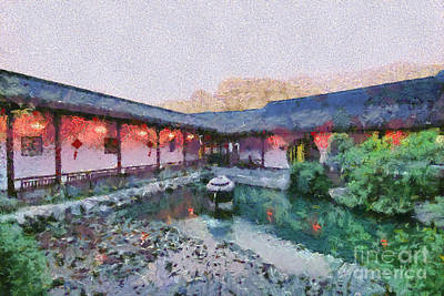 Painting - Tea Village In China by George Atsametakis