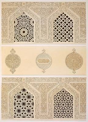 Mosaic Drawing - Tekih Cheik Hacen Sadaka, Ie Funerary by Emile Prisse d'Avennes