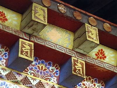 Temple In Bhutan Art Print