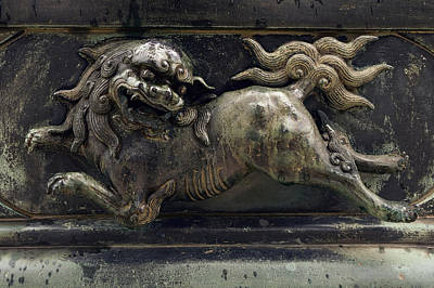 Attack Dog Photograph - Temple Lion Of Nara Japan by Daniel Hagerman