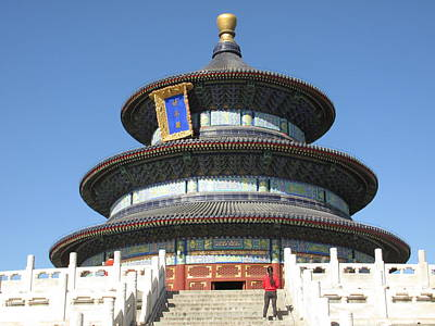 Photograph - Temple Of Heaven China by Alfred Ng
