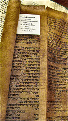 Photograph - Ten Commandments - Torah Fragment4 by Glenn Bautista