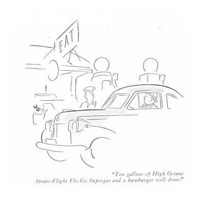 Ten Gallons Of High Octane Strato-flight Flo-go Art Print