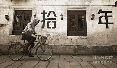 Photograph - Ten Years by Yew Kwang