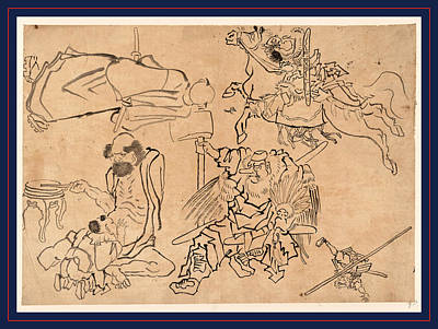 Beating Drawing - Tengu Nado, Tengu And Miscellany. Warrior On Horseback, Man by Japanese School