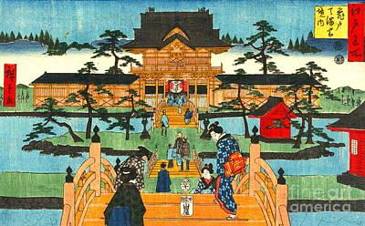Ando Hiroshige Photograph - Tenmangu Shrine 1853 by Padre Art