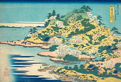 River Mouth Painting - Tenpozan At The Mouth Of The Aji River In Settsu Province by Katsushika Hokusai