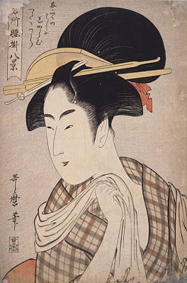 Tenugui = Hand-towel, Kitagawa, Utamaro 1753-1806 Art Print
