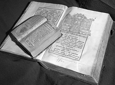 Textbooks Owned By Lomonosov Art Print