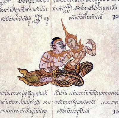 Thai Drawing - Thai Illustration by Granger