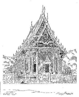 Thai Drawing - Thai Temple by L D Williams