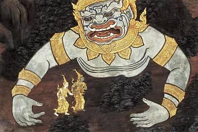 Sukhothai Photograph - Thailand. Khamphaeng Phet. Wat Phra by Everett