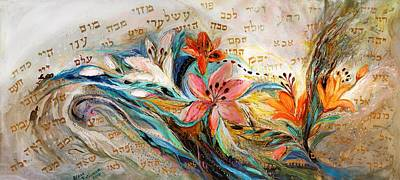 Modern Jewish Painting - The 72 Names. White Edition by Elena Kotliarker