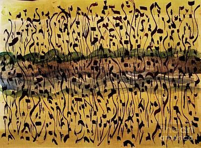 The Air We Breathe Art Print by Nancy Kane Chapman