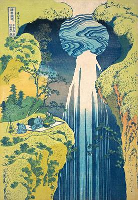 Japanese Wave Painting - The Amida Falls In The Far Reaches Of The Kisokaido Road by Katsushika Hokusai