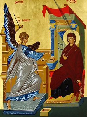Greek Icon Painting - The Annunciation by Joseph Malham