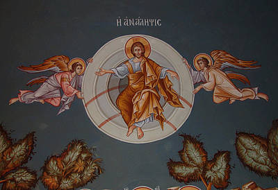 Byzantin Painting - The Ascension by Charalampos Gkolfinopulos