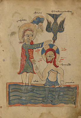 Baptism Drawing - The Baptism Of Christ Unknown Turkey, Lake Van by Litz Collection