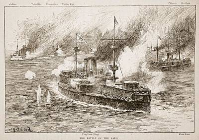 The Battle Of Yalu River, 1894 Art Print by William Heysham Overend