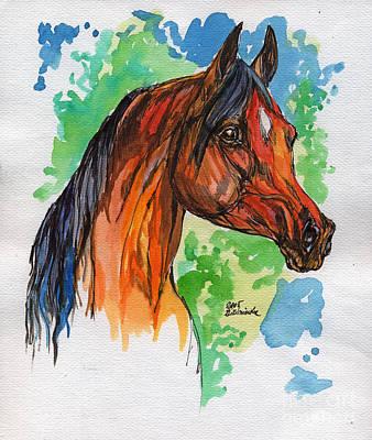 Horse Drawing Painting - The Bay Arabian Horse 19 by Angel  Tarantella