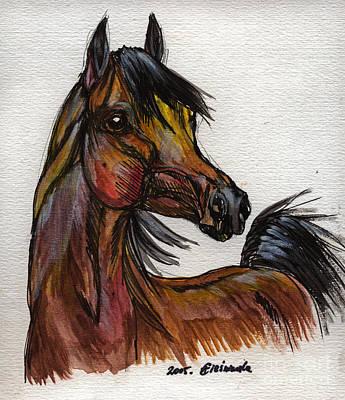 The Bay Horse 1 Art Print by Angel  Tarantella