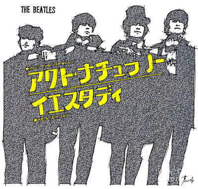 Music Drawings - The Beatles Cover Japan by Drawspots Illustrations